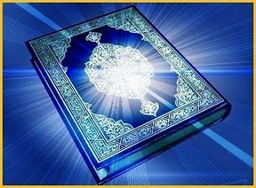 The Excellence of Lailatul-Qadr