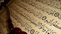 Surah's and it's benefits