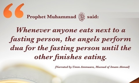 Duaa of a fasting person