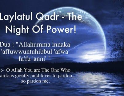 Meaning of Lailatul Qadr