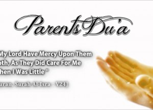 Duaa for Parents