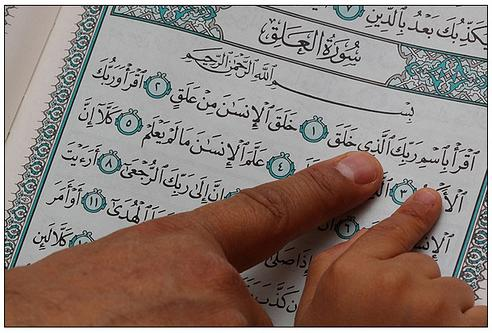 Easy method to complete the Recitation of the Quran
